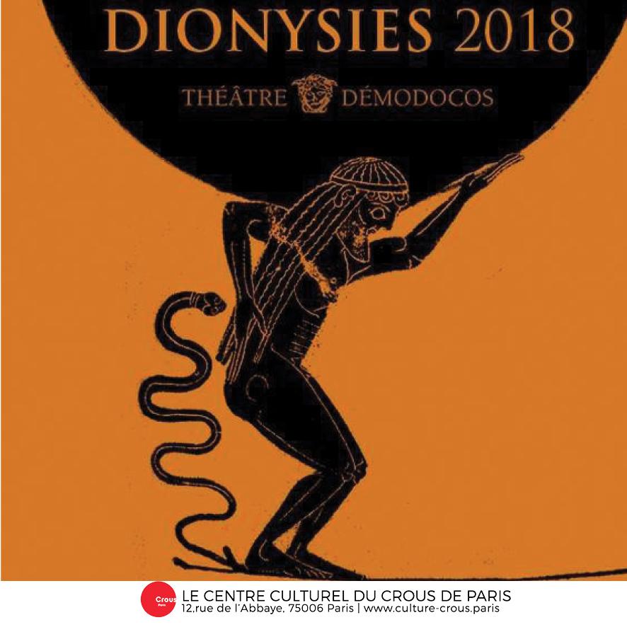 dyonisissiteCROUS