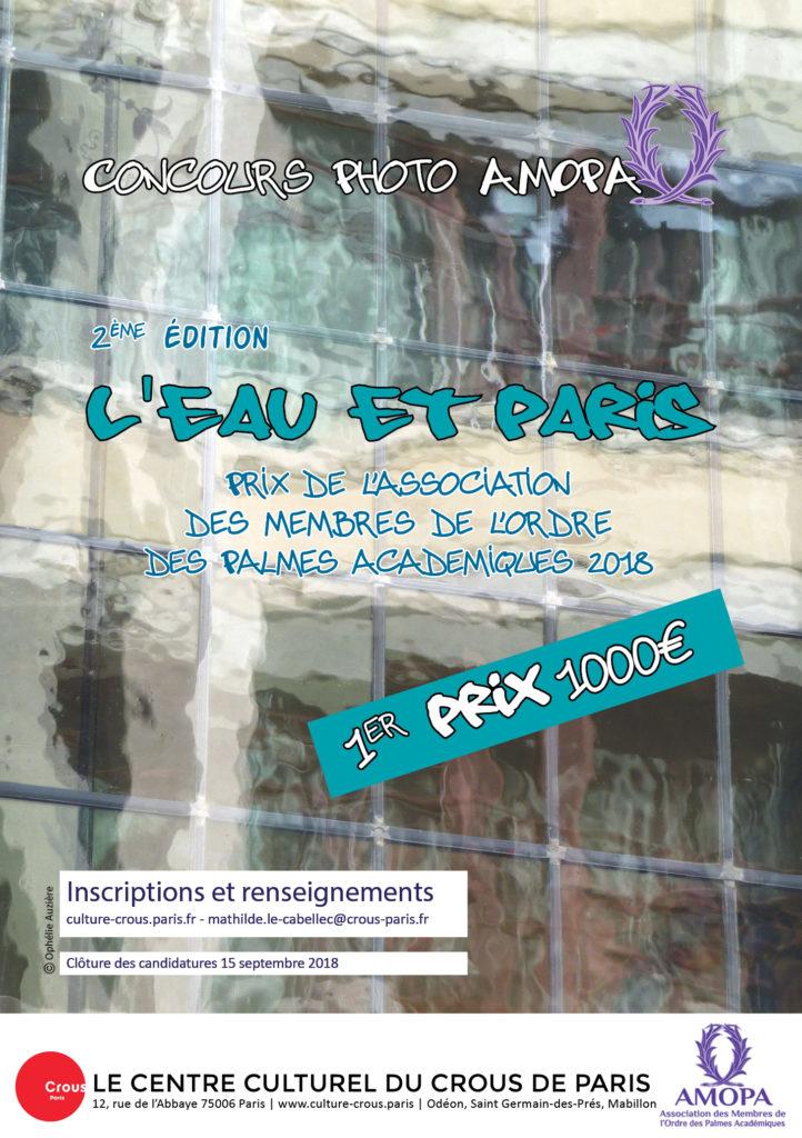 flyera5 concoursAMOPA